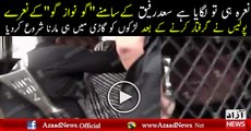 What Police Is Doing Who Chanted Go Nawaz Go