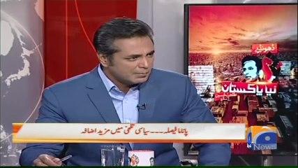 Naya Pakistan 22-April-2017