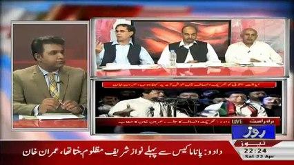 Debate With Nasir – 22nd April 2017