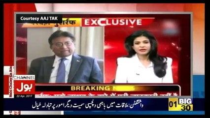 Aisay Nahi Chalay Ga With Aamir Liaquat – 22nd April 2017