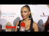 Jessica Jarrell Interview | Madison Pettis Sweet 16 Party! | Red Carpet