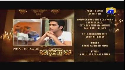 Mohabbat Tumse Nafrat Hai Episode 4 Promo