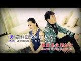 许文友Thomas Khor - 魅力情歌金曲【月亮代表我的心】(黄晓凤合唱)