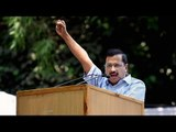 Arvind Kejriwal to announce draft bill for Delhi's statehood | Oneindia News