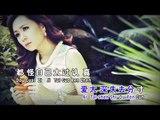 Angeline Wong 黄晓凤 - 流行魅力恋歌VII【感谢伤害我的人】原创新歌 HD