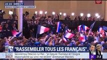 """Emmanuel #Macron: """"A Brigitte toujours présente et encore davantage, sans laquelle je ne serais pas moi"""""""