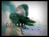Angeline Wong黄晓凤 - 流行魅力恋歌II 【海边】