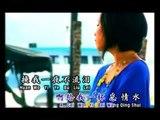 Angeline Wong黄晓凤 - 流行魅力恋歌II 【忘情水】