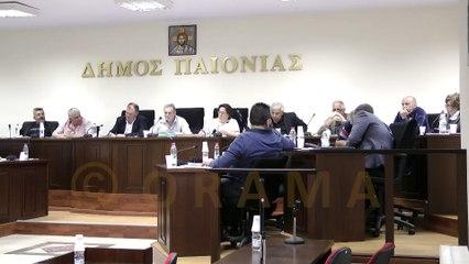 Δημοτικό Συμβούλιο Δήμου Παιονίας 25-04-2016