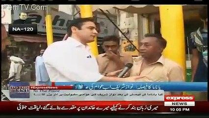 Nawaz Sharif Constituency Voter Will Vote Imran Khan