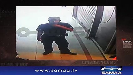 The Biggest Robbery Of The Year Took Place In Karachi, Where A Security Guard Steal Rs.14.7 Billion Cash