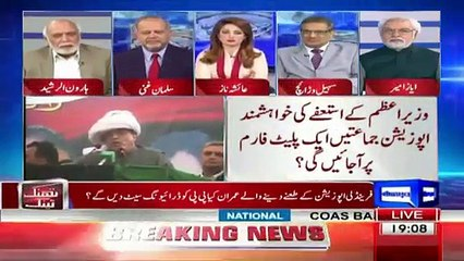 Haroon Raheed Mouth Breaking Reply To Sohail Warich For Saying Against Imran Khan