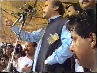 Nawaz Sharif abusing Farooq Leghari and Benazir