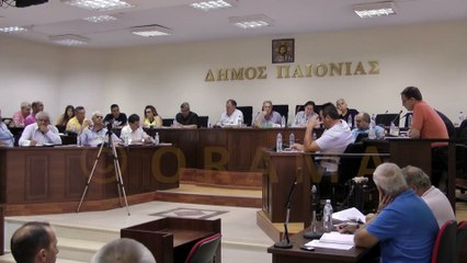Δημοτικό Συμβούλιο Δήμου Παιονίας 30-08-2016 Ερωτήσεις