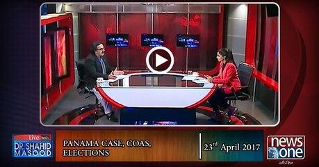 Live with Dr.Shahid Masood   23-April-2017   Panama Leaks   Elections   COAS