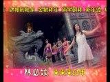 Gean Lim 林必媜 - 真情贺岁金曲【阖家团圆】 CNY 30秒 Promo 广告