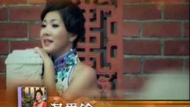Irene Tam湛爱铃-经典魅力恋歌III【为爱情干杯】 - 2分钟 Promo广告