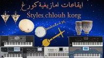 SET 2017 styles chlouh KORG PA - ايقاعات امازيغية للكورغ PA600 - PA800 - PA900 - PA2x - PA3x - PA4x