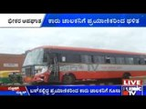 Car Collides With KSRTC Bus Near Tumkur