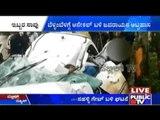 2 College Students Die On Spot After Car Crash