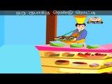Sudu Sudu Roti - Nursery Rhyme Karaoke