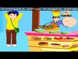 Sudu Sudu Roti - Nursery Rhyme with Lyrics & Sing Along