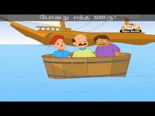 Peeppoy - Nursery Rhyme with Lyrics