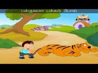 Palapalakkudhu Vaalu - Nursery Rhyme with Lyrics