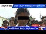 High School Girl Attacked With Blade By Assailants In Yadagiri