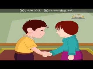 Idhu Endhan Kai - Nursery Rhyme with Lyrics