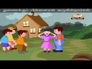 Kurumbu Paiyan - Nursery Rhyme with Lyrics