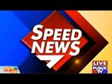 Speed News | Top Stories | Nov 18th, 2015 | 7:30 AM