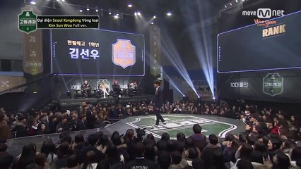 Clip Kim Sun Woo hát rap trong High School Rapper