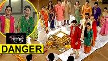 Gopi And The Entire Modi Family To Die  Saath Nibhana Saathiya