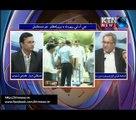 Issues- Mustafa Jarwar- 4 PM- 13th July 2017