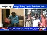 Sudeep Fans Publicly Protest Against Huccha Venkat