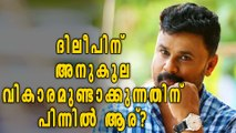 #Support Dileep; Campaign Going On In Social Media | Oneindia Malayalam