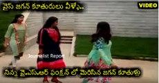 YS Jagan Daughters, Wife Bharati, Sharmila