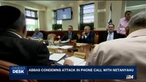 i24NEWS DESK | Abbas condemns attack in phone call with Netanyahu | Friday, July 14th 2017