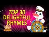 Nursery Rhymes Vol 11 - Thirty Rhymes with Karaoke