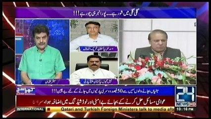 Khara Sach Luqman Kay Sath - 14th July 2017