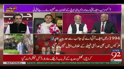 Jawab Chahiye - 14th July 2017