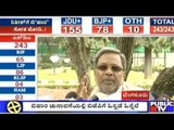 Bihar Assembly Elections Results November 8, 2015 Part 7
