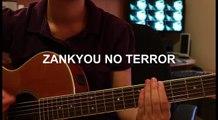 Zankyou no Terror OST 「is」Cover 歌ってみた