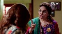 Be Inteha Episode 5 Urdu1