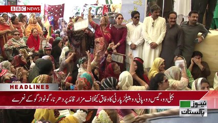 NewsPakistanTv Headlines 9:00 Pm 26 April 2017