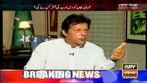 10 Billion Was Just The Starting Point ... - Imran Khan Reveals in Detail How He Was Offered Money On Panama Issue