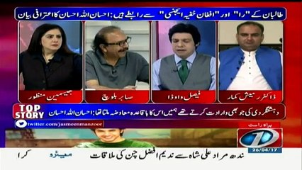 Tonight With Jasmeen - 26th April 2017