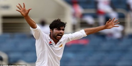MOHAMMAD AMIR TAKES 5 WICKETS IN TEST VS WI 2017 | Casino | Live casino