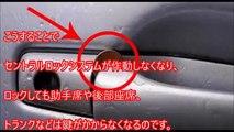 【拡散希望】あなたの車にコインが挟まれてませんか?車に乗る前にコレを確認しないとマジでヤバい事に...【知らなきゃヤバい】